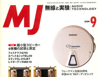 mj audio technology